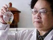 屠呦呦被中国绿色发展高层论坛授予终身成就奖