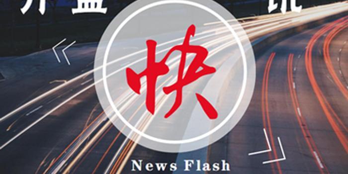 快讯:港股恒指低开0.69% 碧桂园跌超2%领跌蓝筹