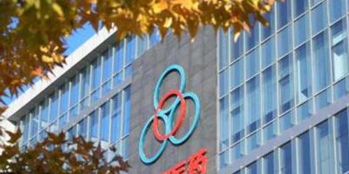 部分醫藥股受捧 四環醫藥上漲6%中國中藥揚近4%