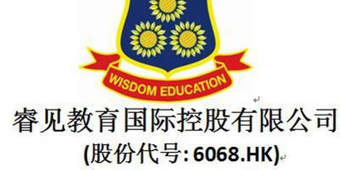 部分教育股抽升 睿见教育涨近3%中国东方教育上升3%