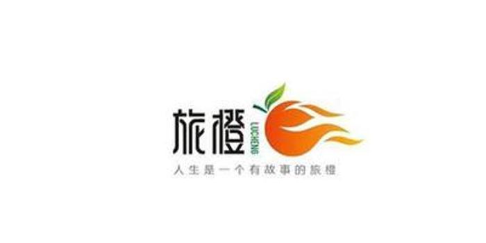 半新股旅橙文化再升12% 创上市新高
