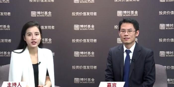 視頻 轉債能手鄧欣雨:帶你看新一年轉債投資機遇