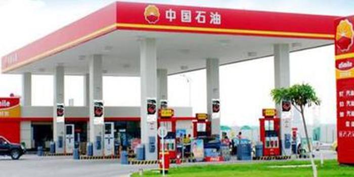 中国石油跌逾2% 暂为最差蓝筹