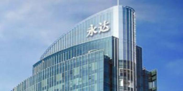 永达汽车收购上海奔驰4S经销店全数股权 现续涨逾4%