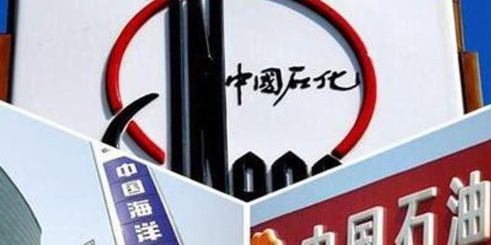 瑞信:中国石油给予中性评级 目标价4.2元