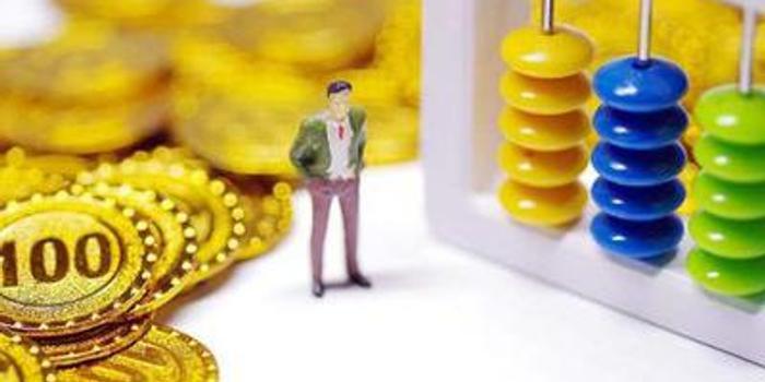 《金融分布式账本技术安全规范》金融行业标准发布