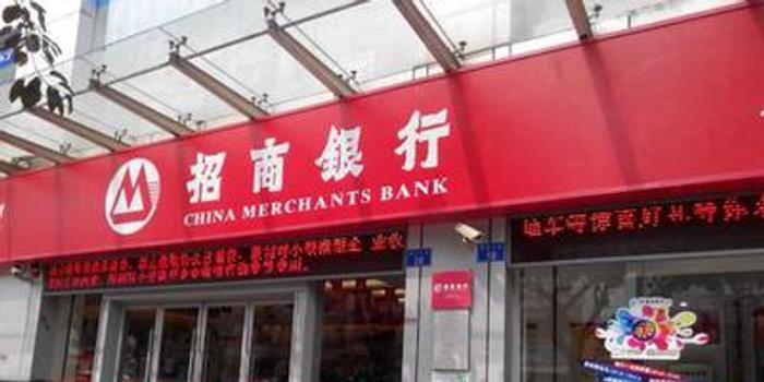 高盛:零售业务推动健康增长 强调买入招商银行
