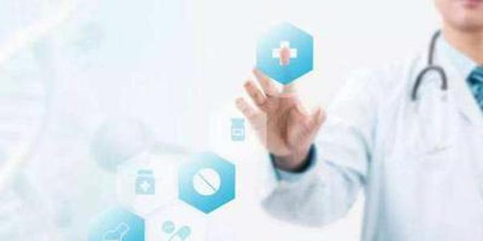 抗击疫情 长沙银行四个专项政策支持企业复工复产