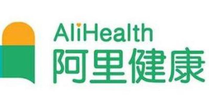 阿里健康收购天猫药品销售平台 暂涨逾1%