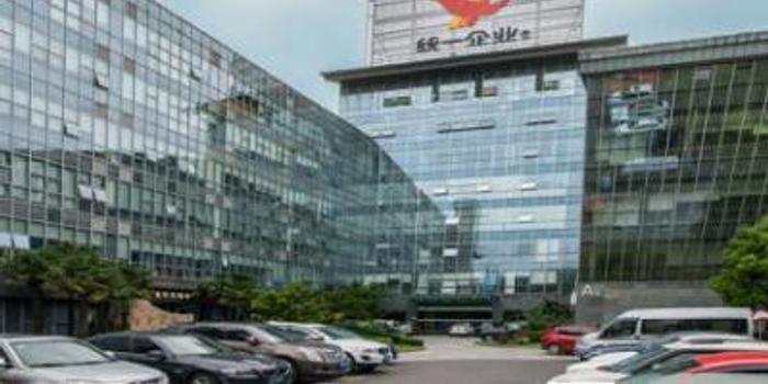 汇丰:统一企业目标价升至10.5港元 维持买入评级