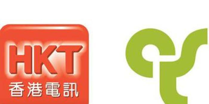 汇丰:香港电讯目标价升至12.5港元 维持持有评级
