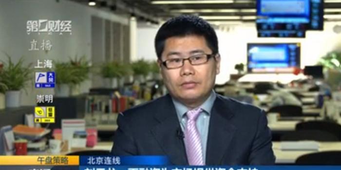 视频|再融资重启 未来商誉减值会否卷土重来?