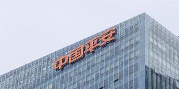 中国平安去年多赚39%逊预期 现价跌近1%