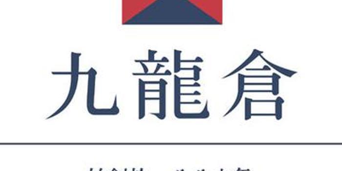 小摩:九龍倉置業目標價降至38.2港元 給予減持評級