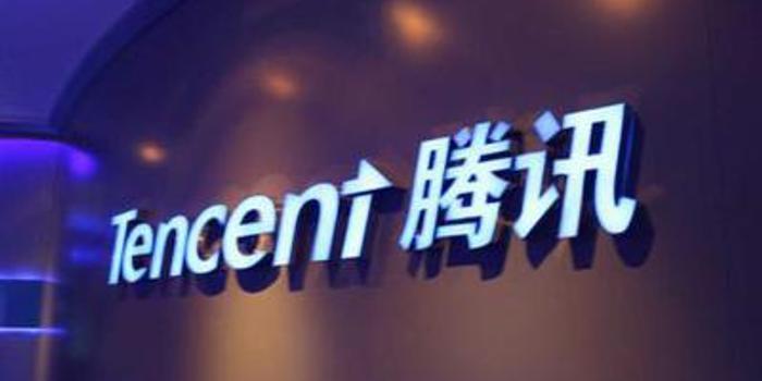 腾讯控股升逾3% 主动买盘58%