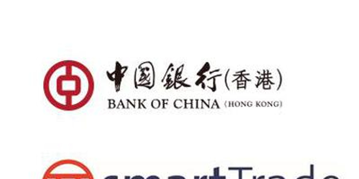 中銀香港跌近3% 創1個月新低
