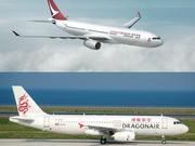 国泰航空公布重组计划 港龙航空将停运