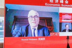 瑞信集團CEO高曦泰:中國政府的措施使外國金融機構大有可為