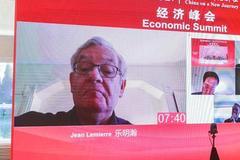 法國巴黎銀行董事長樂明瀚:在中國市場要對中國投資者有利