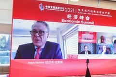 瑞銀集團CEO拉爾夫·哈默斯:中國在未來十年會占到全球GDP的30%