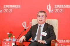 國家金融與發展實驗室理事長李揚:推動人民幣穩步國際化