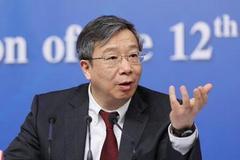 中國人民銀行行長易綱在中國發展高層論壇圓桌會的講話(全文)