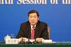 何立峰:中國的發展是世界的機遇,將為投資者提供廣闊的合作空間
