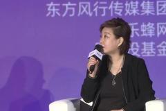 女性領導力峰會上午回放:東方風行李靜、紅杉資本浦曉燕等演講