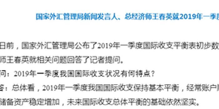 2019年国家经济师_2019年经济师合格标准会有怎么样的变化