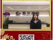 鹏华基金:助力养老,与您同行,祝新浪网友新年快乐