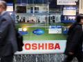 5月前若得不到中国当局批准 东芝将取消出售芯片业务