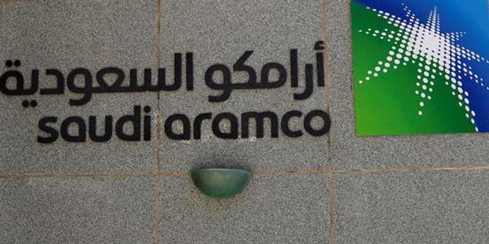 沙特阿美据称取消拟议的IPO路演的伦敦段