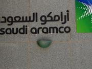 沙特阿美上市30天内将部分或完全执行15%超额配售权
