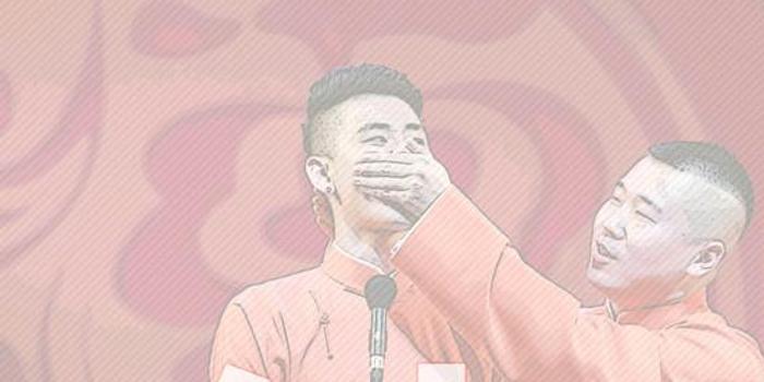 人民日报评张云雷事件:学艺先学德 做戏先做人