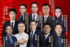 1月5日課程 白酒專場策略會:林園+但斌+基金經理+分析師(抽茅臺)