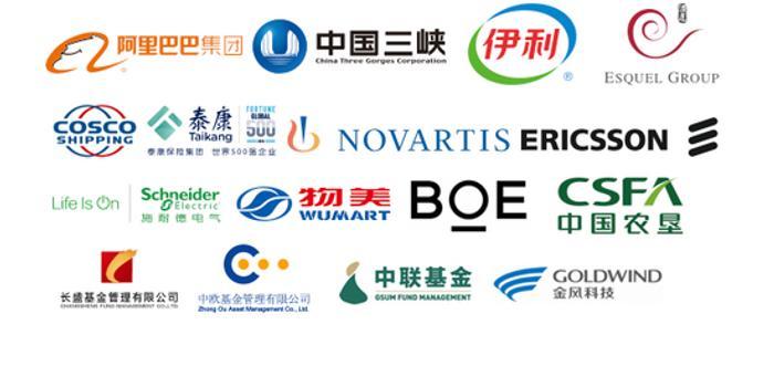 16家企业共同发起《可持续发展企业行动倡议》