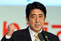 日本首相称赞日本央行超宽松货币政策有助创造就业