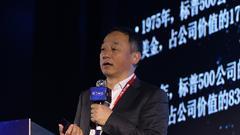 肖风:金融科技将从八大角度影响资产管理行业的发展