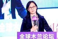 北大国发院陈春花:领导岗位上没有性别只有责任