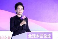 刘文静谈蓝帆医疗收购柏盛国际:背后是相信的力量