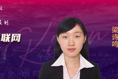 7月31日華夏廣發浦銀安盛星石溫莎等直播 解析新經濟、科技等主線