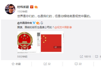 经纬中国张颖再怼视觉中国:世界都是你们的