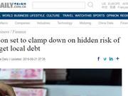 """中国日报:政府将就""""隐性地方债""""采取行动"""