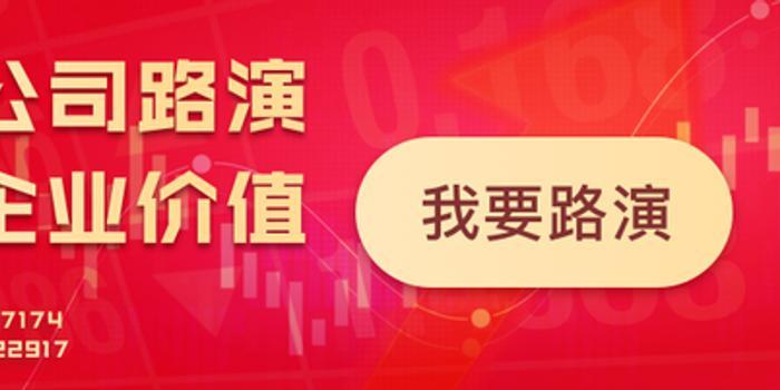 永达汽车2019年中期业绩投资者电话会8月27日举行