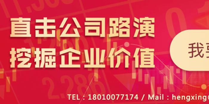 上海电气2019半年度业绩发布会9月2日举行