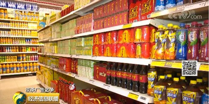 视频:凉茶巨头广告之争篇终结 结果令人意外