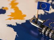 美国政府8月19日就法国对科技巨头征税事宜开听证会