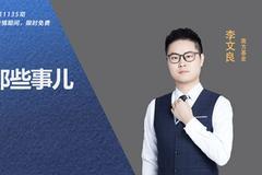 9月23日南方嘉實銀華國泰等直播,解析消費醫藥科技等熱門主線