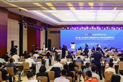 第三届工业互联网之智能网联汽车产城协同发展高峰论坛成功举办