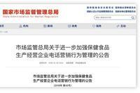 """""""丁香医生"""":已收到权健律师函 准备走司法程序"""